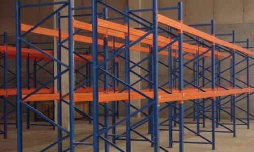 Warehouse-Asset-Magmnt